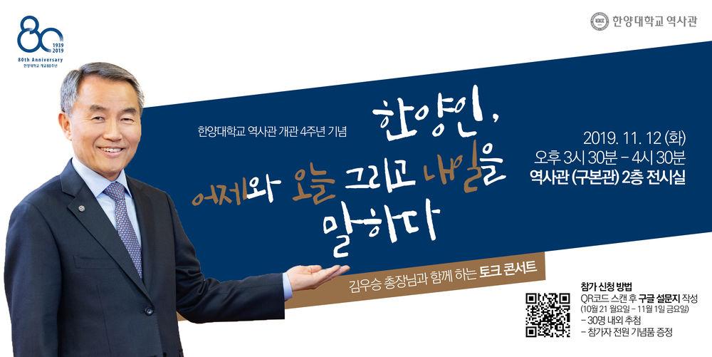 현수막(토크콘서트).jpg