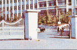 Main entrance of Hanyang University in 1973