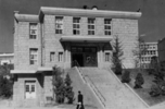 Main Building in the 1960s(current museum)