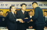Presentation ceremony of Park Chan-ho Baseball Scholarship