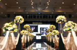 Image of Wedding Hall in Alumni Hall