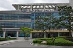 Korea Institute of Industrial Technology