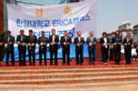 ERICA Campus Main Entrance completion ceremony
