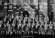 1. Graduation photo of Dong-A Engineering Institute (unknown period)
