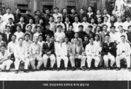 5. 1948. 1st Graduation of Hanyang Engineering College's Department of Civil Engineering