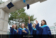 8. 2014. Summer Commencement Ceremony