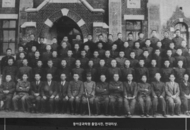 2. Graduation photo of Dong-A Engineering Institute (unknown period)