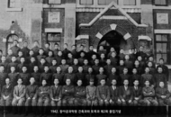 3. 1942. 2nd Graduation of Dong-A Engineering Institute's Department of Architecture and Civil Engineering