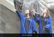9. 2014. Summer Commencement Ceremony