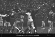 5. 1979. First Place in College Baseball Finals (Hanyang University - Korea University) on March 23