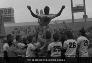 6. 1979. First Place in College Baseball Finals (Hanyang University - Korea University) on March 23