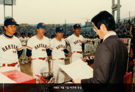 2. 1983. First Place by baseball team on April 1