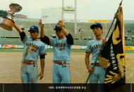 9. 1985. First Place in National Baseball League Championship