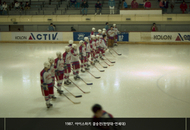 11. 1987. Ice Hockey Finals (Hanyang University - Yonsei University)