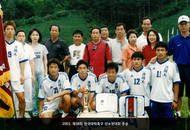 0. 2003. First place in the 58th Korea National Soccer League Championship