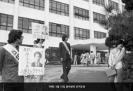 2. 1980. Student council election campaign on May 13