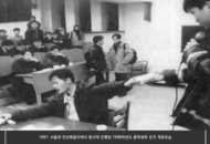 19. 1997. 1998 Student council election vote counting that was held simultaneously at Seoul and Ansan Campuses