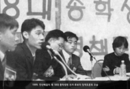 23. 1999. Policy debate by the 18th Ansan Campus student council candidates
